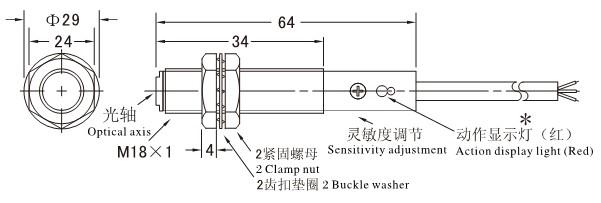 omch/沪工 cdd-40系列 光电开关